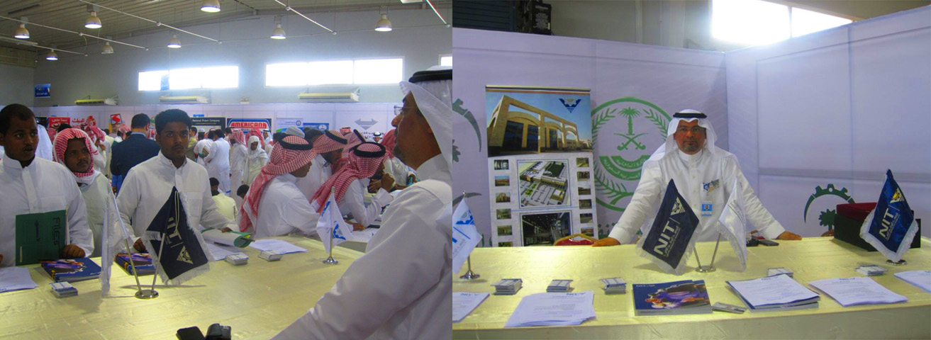 NIT participates in the recruitment exhibition for employment in Al-Qunfudah